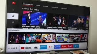 Пропал голосовой поиск в ютубе в  TV Samsung