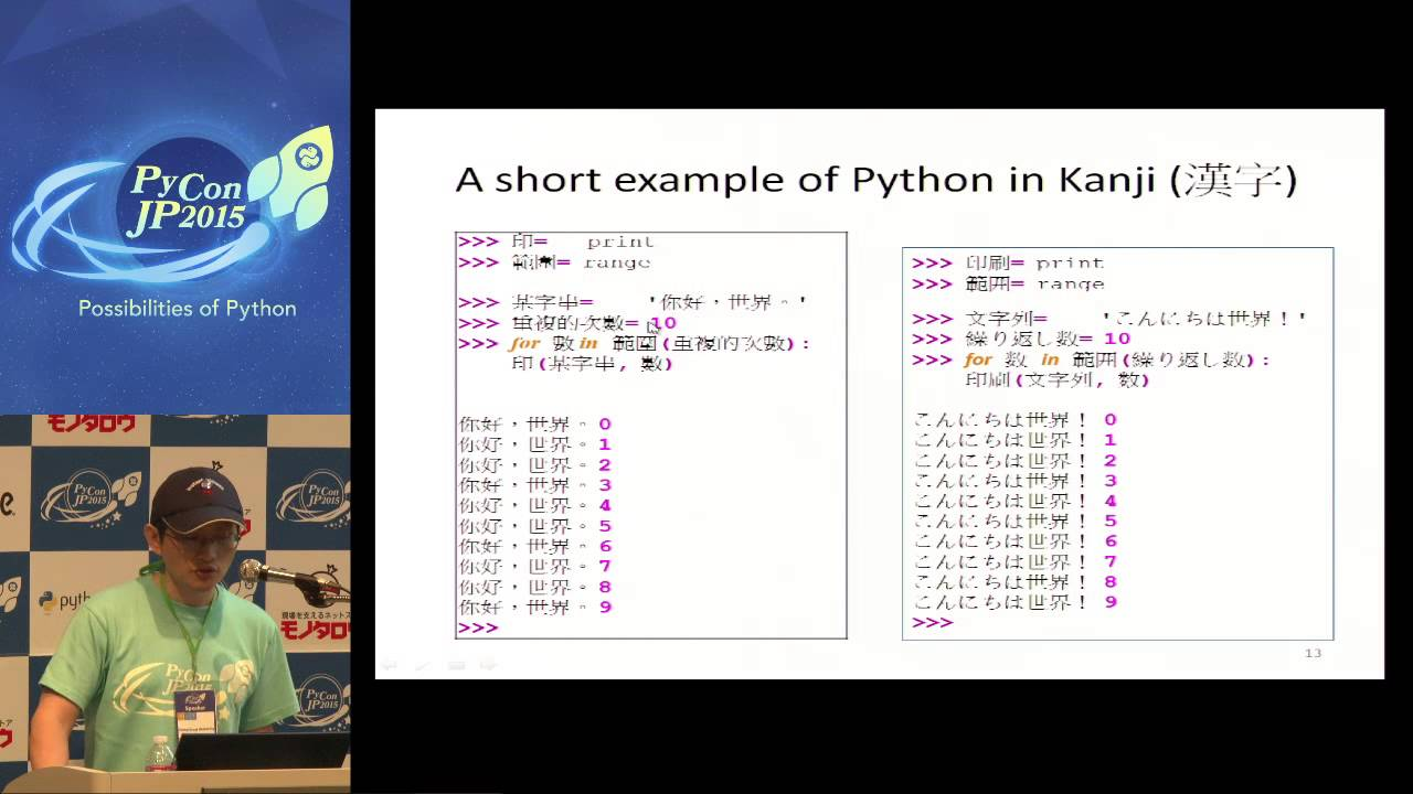 MH10 Translation of Python Programs into non-English Languages for Learners without English...