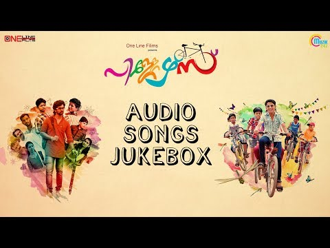 Pillers | Audio Songs Jukebox | Malayalam...
