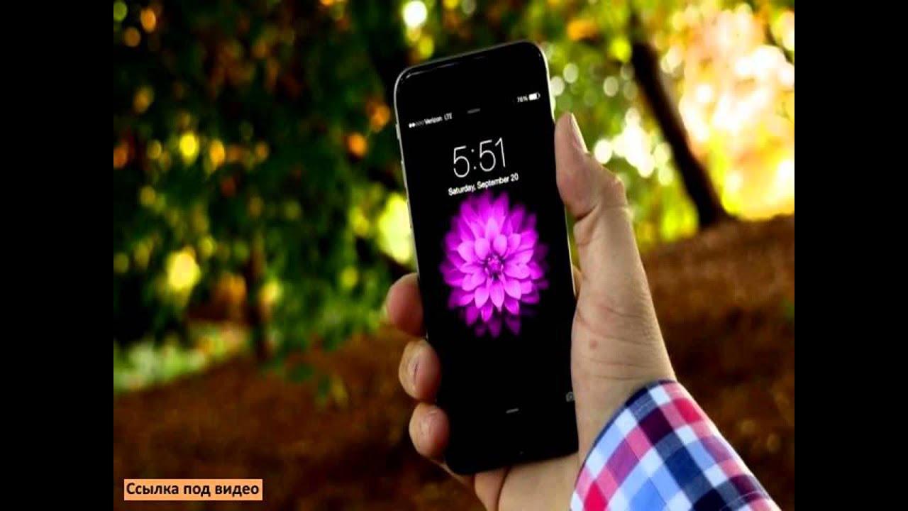 Купить iPhone 6s в Краснодаре - YouTube