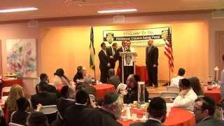 RCSP Rockaway Shomrim Appreciation Event