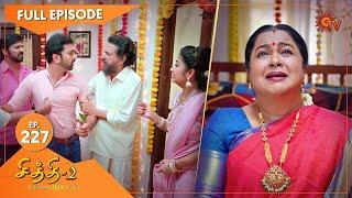 Chithi 2 - Ep 239 | 09 Feb 2021 | Sun TV Serial | Tamil Serial