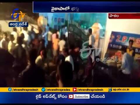 YCP Activists Clash At Prakasam District
