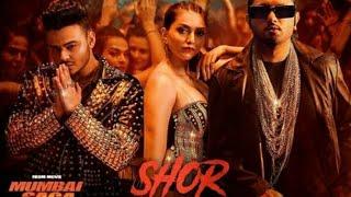 #honeysingh Shor Machega Mp3 Song Download Pagalworld - Yo Yo Honey Singh