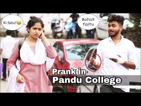 Prank in Pandu College    Assamese prank in Assam    Buddies Assam   Assamese comedy