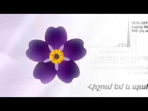 Символом мероприятий посвященных столетию геноцида армян станет незабудка
