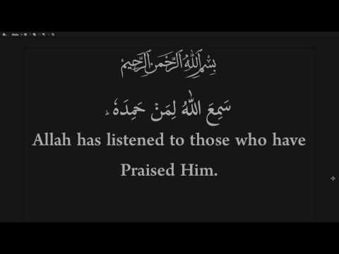 Invocation during Sujood and Ruku (Prostration and bowing