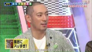 嵐にしやがれ 市川海老蔵 2017 市川海老蔵 動画 5