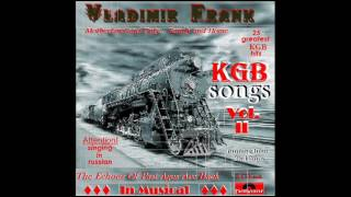 Погоня (cover version)