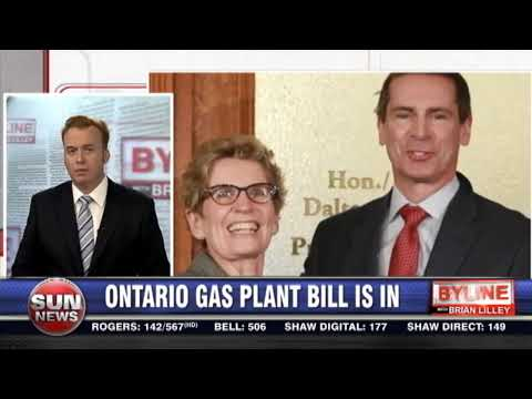 When will some Ontario Liberals go to jail?
