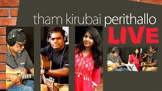 THAM KIRUBAI Live by AMALI DEEPIKA | SELVIN ALBERTRAJ | LEVLIN SAMUEL | Tamil Christian Song | Ver_2