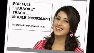 Download Hindi Video Songs - UPAR GAGAN VISHAL  KARAOKE