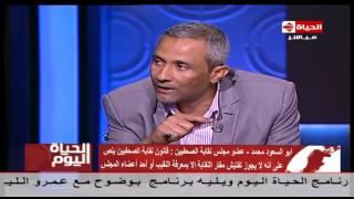 أبو السعود : الأمن فتش النقابة بما يخالف المادة 70