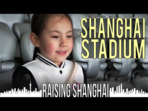 FOOTBALL NIGHT AT  SHANGHAI STADIUM  | RAISING SHANGHAi
