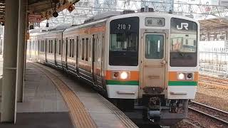 211系0番台K52編成折り返し普通亀山行名古屋13番線到着