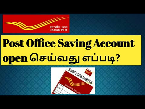 How to open post office savings account tte tutorial youtube - Open post office savings account ...