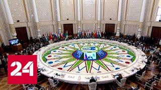 На саммите в Душанбе запущен процесс принятия Ирана в состав ШОС - Россия 24