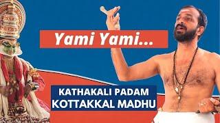 Kathakali Padam, Nalacharitham, Invis Multimedia, DVD