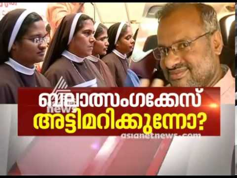 Conspiracy behind sudden transfer of nuns who protested for bishop's arrest  |News Hour 16 Jan 2019
