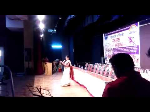 Mahila Din Song