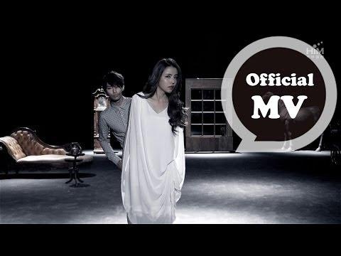 炎亞綸 Aaron Yan [這不是我 That's Not Me] Official MV HD