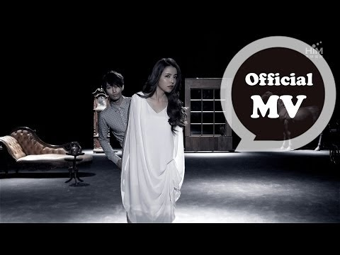 Mix - 炎亞綸 Aaron Yan [這不是我 That's Not Me] Official MV HD
