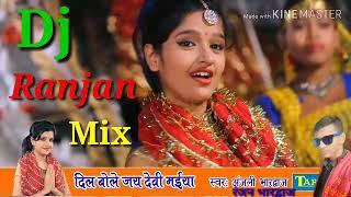 Gambar cover DJ mix Anjali Bhardwaj song Chacha Chacha ke Lagal Ho remix by dj ranjan nayatola