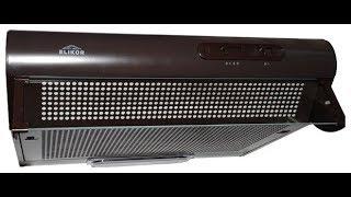 видео Вытяжка Elikor Europa 60П-290-П3Л белый | Интернет-магазин Бытовой техники