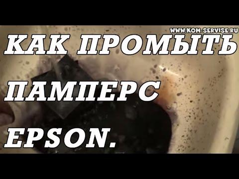 Маркиратор ручной REINER 940 - YouTube