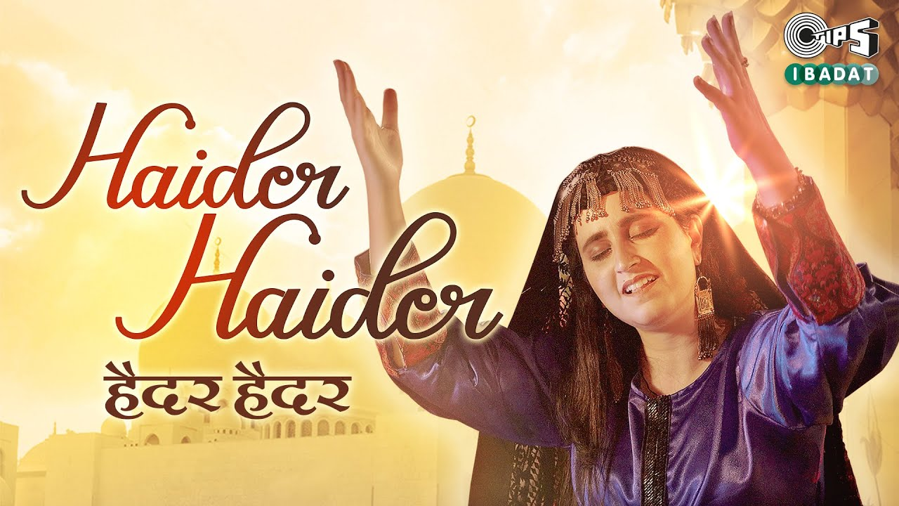 Haider Haider | Zartasha Zainab | Kabul Bukhari | Nida Kazmi | Hindi Devotional Song | Tips Ibadat