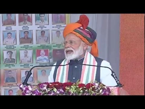 PM Shri Narendra Modi addresses public meeting at Churu, Rajasthan