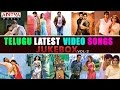 Telugu Latest Video Songs || Jukebox (vol-2) video