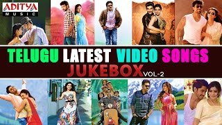 Telugu Latest Video Songs  Jukebox Vol-2
