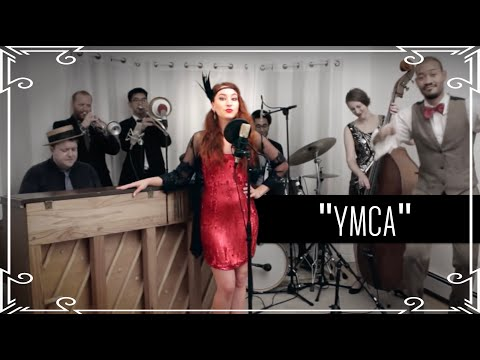 'YMCA' (The Village People) 1920s Ragtime Tap Cover by Robyn Adele ft Gerson Lanza