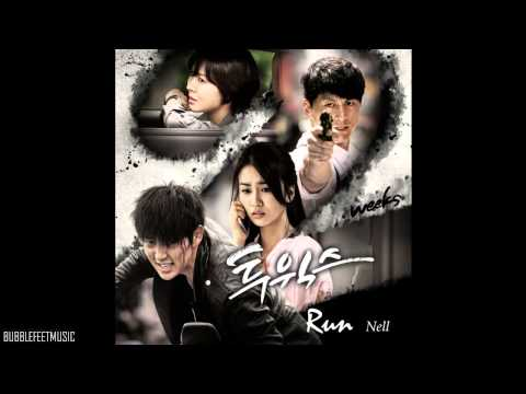 Nell (넬) - Run (Full Audio) [Two Weeks OST]