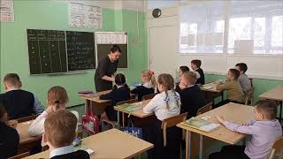 фрагмент урока учителя английского языка Садыковой Р.Р.