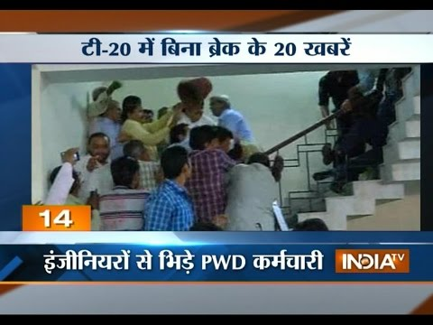 PWD Workers Get Into A Brawl With The Engineers In Jaipur
