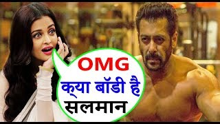 Aishwarya Rai reaction on Salman Khan New Look | Tiger zinda hai | AKT News