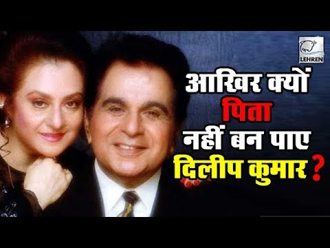 Thumbnail: Why Dilip Kumar Could Not Become The Father?