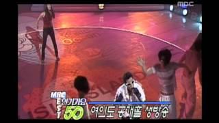인기가요 베스트 50 - So Chan-whee - A Wise Choice, 소찬휘 - 현명한 선택, Mbc Top Music 19970614