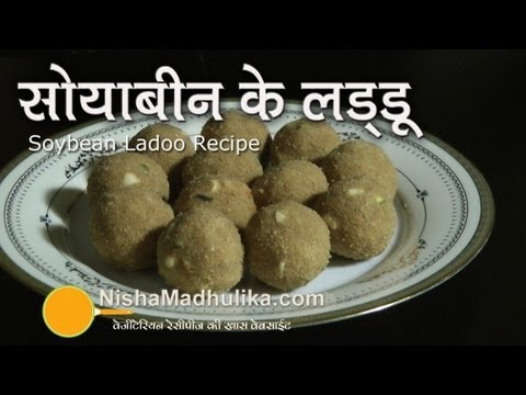 Soybean Laddu Recipe Video - Soyabean Flour Ladoo