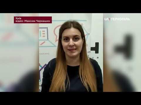 UA: Тернопіль: Христина Білінська про перемогу Тернополя в конкурсі