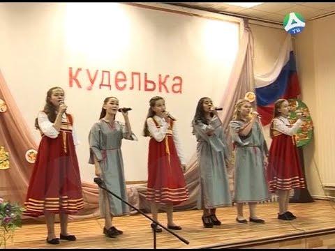 """27 11 2018 Фольклорный фестиваль """"Куделька"""""""