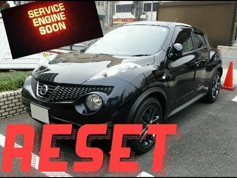 How to reset Service Engine soon Light on a 2011 Nissan Juke