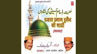 Hazrat Imaam Husain Ki Shadi (Shahadat)