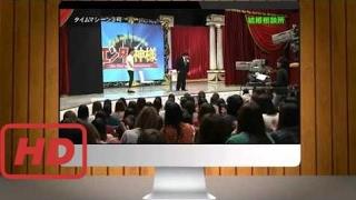タイムマシーン3号 タイムマシーン3号 コント 「結婚相談所」 タイムマ...