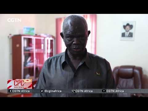 South Sudan hails CPC as an extraordinary political party