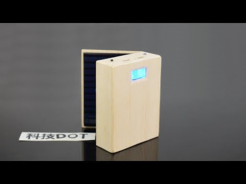 How to make a Rechargeable Solar Power Bank At Home