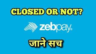 ZEBPAY CLOSED OR NOT?    जेबपे बंद हुआ या नहीं?    MONEY GROWTH
