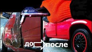 Авто. Бюджетный рем. кузова без сварки -от дыр до полировки.Rossiya.Remont body VAZ(Авто. БЮДЖЕТНЫЙ.ПОЛНЫЙ РЕМОНТ КУЗОВА .в простом гараже автолюбителя.Rossiya.Remont body VAZ. Латание дыр без сварки-за..., 2015-10-29T23:54:33.000Z)